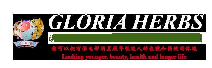 Gloria Herbs